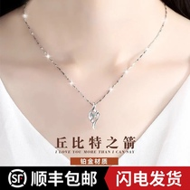Chow Tai Fook Star PT950 platinum necklace Light luxury white gold clavicle Mo Sang diamond pendant Valentines Day gift to girlfriend