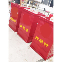 CF multi-functional ballot box opinion box with lock recommendation complaint box wall report box European manager letter box