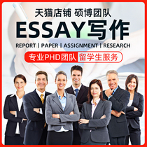 English essay writing international students business finance assignment English report modified polish proofreading