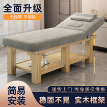High-grade solid wood beauty bed beauty parlor special massage physiotherapy bed home massage bed tattoo bed with hole body bed