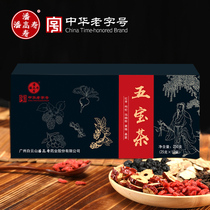 Pan Gaoshou santé thé hommes ginseng Wubao tea men raise rein yellow 葚 red dates to supplement body conditioning Pan Gaoshou health tea men ginseng Wubao tea men raise rein yellow 葚 red dates to supplement body conditioning Pan Gaoshou health tea men ginseng Wubao tea men raise rein yellow 葚 red dattes