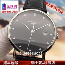 Second-hand Longqin Boya L4.810.4.57.2 diamond scale black disc leather strap mens automatic mechanical watch.
