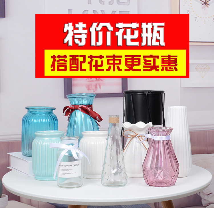 Insert lily creative hydroponic rich bamboo vase hydroponic silver willow special glass bottle straw dry flower basket ceramic
