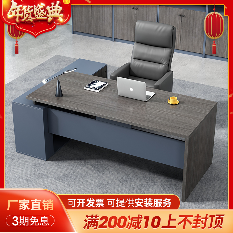 Desk boss table office furniture simple modern large class president single table manager table and chair combination