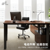 Reading four-wheel drive standing desk Electric learning desk Computer desk Sitting desk can be customized Modern multi-color optional