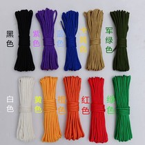 Colored braided rope nylon rope tied rope wear tent pull rope hand-made material colorful decorative rope drying rope