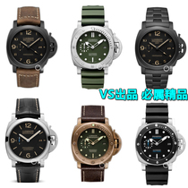 VS factory pam00441 ceramic 438 automatic 312 mechanical 359 bronze 382 carbon fiber 616 night light 1118.