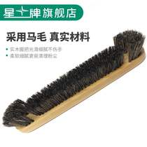 Import star billiards brush large ball table brush horse hair brush billiards accessories billiard table dedicated cleaning brush 1