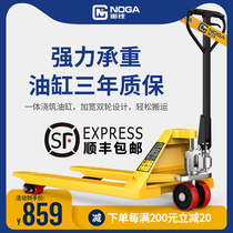 Nuojia forklift manual hydraulic truck forklift 2 3 tons 5 tons warehouse high quality trailer hand push ground cow forklift