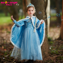 Ice Snow Margin Princess Elsa Skirt Elsa Girl Dress Genuine Long Sleeve Skirt Autumn Halloween Children's Clothing