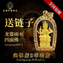Thai Bouddha ligne Thai Bouddha carte vraie carte Quatre faces Bouddha visage masque chanceux transfert pendentif collier lanière Paix véritable carte