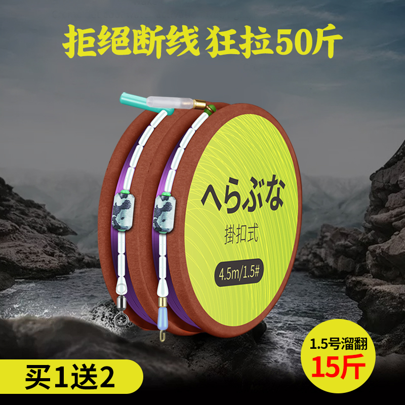 Japan imported competitive fish line finished main line line set full set of Taiwan fishing tied fishing line