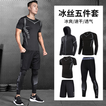 Ice silk sports suit mens summer thin quick-drying tight basketball running fitness running equipment clothes mens tz