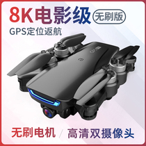 Ultra-long battery life 5000 meters UAV PTZ GPS brushless aerial 8K HD professional mini remote control aircraft