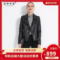 2019 spring and autumn new leather leather coat women sheep skin slim short motorcycle small leather jacket Haining leather