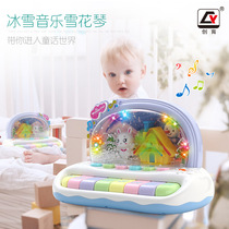 Baby children under 0-1-2-3 years old boy toys to half-lean intellectual girl gift 4