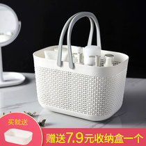 Hand-held bath basket bath to collect bathroom box bath basket Korean Fan wash bath blue dormitory mens bath basket