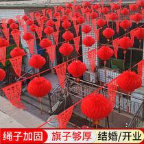 Bruant de mariage lanterne cour décoration scène de mariage décoration Salle de mariage Salut mot tirer fleur En plein air fournitures de mariage Daquan