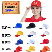 Volunteer Hat Custom logo shading work DIY team advertisement print embroidery male and female duck tongue baseball cap