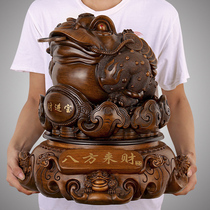 Kai Guang large lucky golden toad ornaments lucky jinchan three gold Toad office shop opening gifts