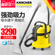Karcher Germany Karcher carpet cleaning machine SE4001 spray pumping imported powerful vacuum cleaning machine