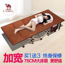 camel draps de lit pliants pour adultes avec lit de sieste bureau hôpital accompagner camping en plein air lit marchant