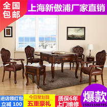 New oblique roller coaster solid wood mahjong machine automatic dining table dual-use European electric four-port mute free Push card