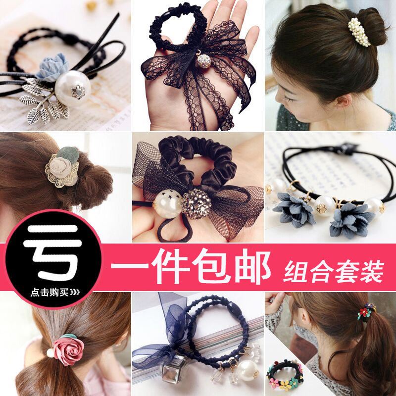 South Korean hair ring suit combination head rope leather hair rope headdress womens net red tie hair rubber band high elastic hair trim