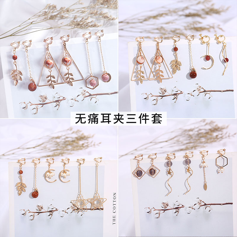 Ear clip ear-free hole fairy fairy air Sen super fairy childrens earrings set temperament high-level sense retro cold wind earrings