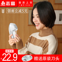 Zhigao Hair pilling trimmer go furry ball clothes scratch hair Oracle Shaving hair Machine rechargeable household