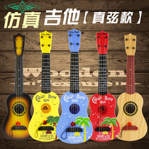Childrens Guitar mini beginner guitar can play Ukreli simulation childrens musical instruments music toys