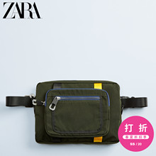 Zara discount men's bag Khaki splicing soft Waist Bag Messenger Bag 13524520032
