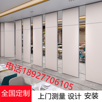 Training room Activity partition wall Hanging rail Hotel mobile box Folding door Exhibition hall Conference office Dance Mirror wall
