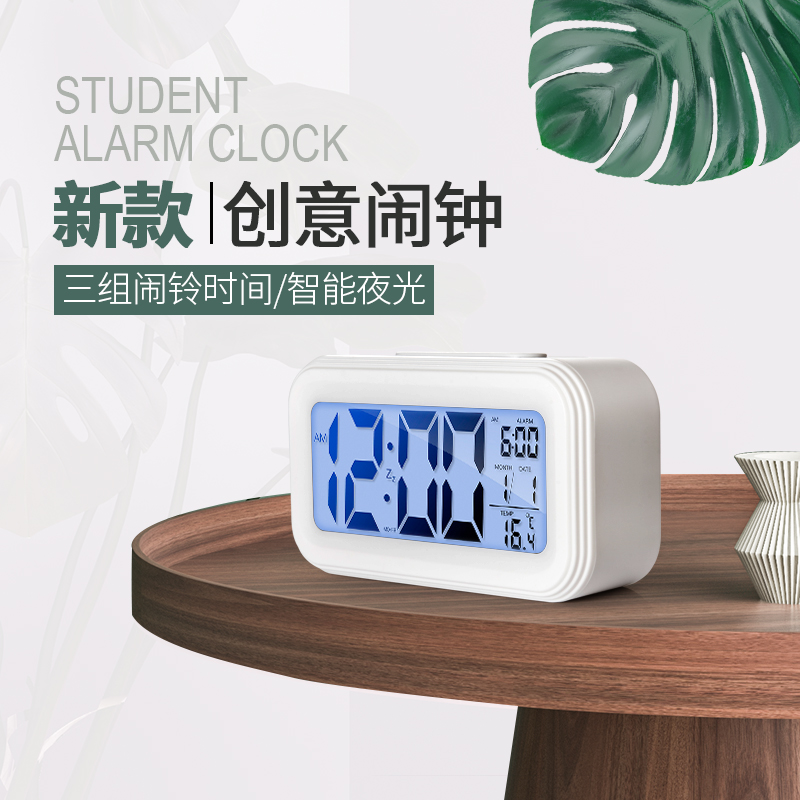 Simple modern multi-functional electronic alarm clock silent bedside Bedroom Night Light creative students use smart small clocks