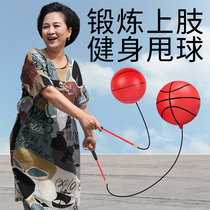 Middle-aged and elderly fitness ball throw ball jump ball childrens toy ball jumper wrestler wrestling ball exercise shoulder and neck movement