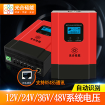 Photosynthetic Silicon Energy controller 12v24v36v48v fully automatic MPPT universal Photovoltaic Board charger