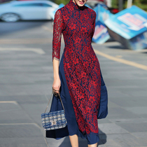Show skinny authentic seven-quarter sleeves Chinese style improved a-word skirt