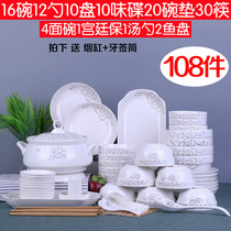 Dishes set 108 pieces of home ceramic large soup bowl chopsticks rice noodle plate creative personality light luxury tableware combination