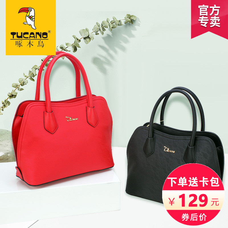 Woodpecker lady bag Fashion portable spring and summer 2018 new wave wild Korean version of the female bag simple shell bag