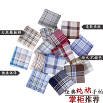 Ten mens cotton sweat absorbing handkerchief affordable men square scarf handkerchief cotton hand towels cotton wipe the sweat handkerchief