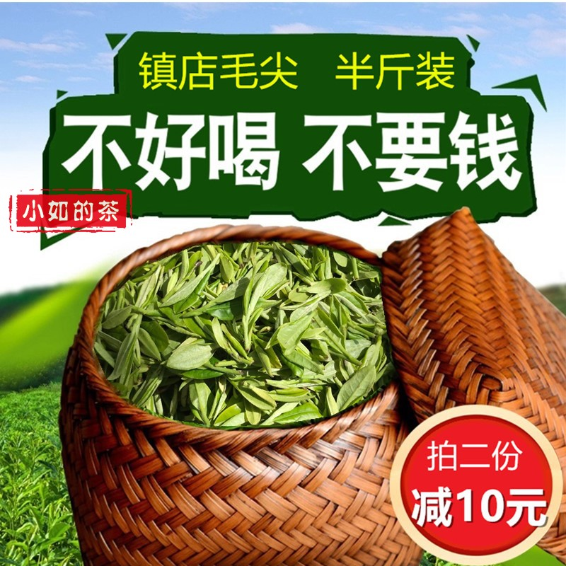 2018 Mingqian Spring Tea Extra Class Xixiang Fried Selenium High-end Maojian 250g Shaanxi specialty Hanzhong Green Tea