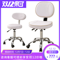 Beauty Technician Dentist chair lift bar chair Nail Chair tattoo Office Saddle Chair Hair pulley great work stool
