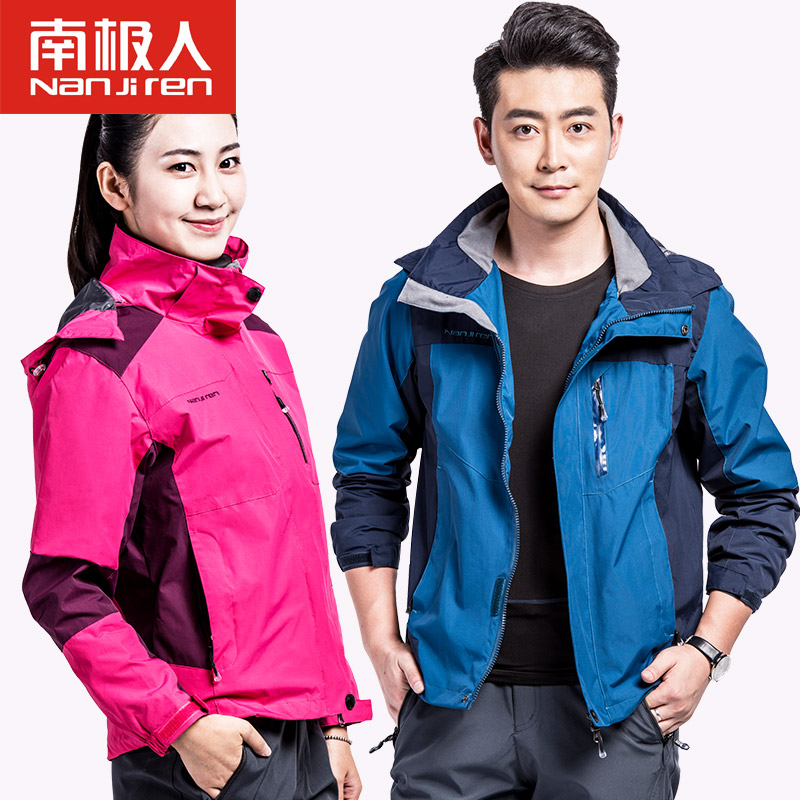 Antarctic outdoor outdoor jacket men and women spring and autumn thin section single layer couple sports jacket breathable waterproof mountaineering clothing tide