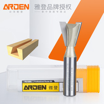 Yadem cutter inch tuxedo groove Milling woodworking Milling cutter alloy trimming nose gong knife mouth xun knife