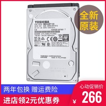 Toshiba / Toshiba notebook hard disk 1t 2.5 inch mechanical hard disk 1TB sata3 7mm monitoring panel