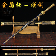 Longquan sword sword sword Qin Han great sword sword sword eight hard steel manganese steel surface cold weapon without edged sword
