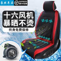 Летняя вентиляционная подушка автомобиля охлаждающая подушка сиденья Летняя вентиляция холодного воздуха охлаждающая охлаждающая подушка спинки грузовика поясной вентилятор
