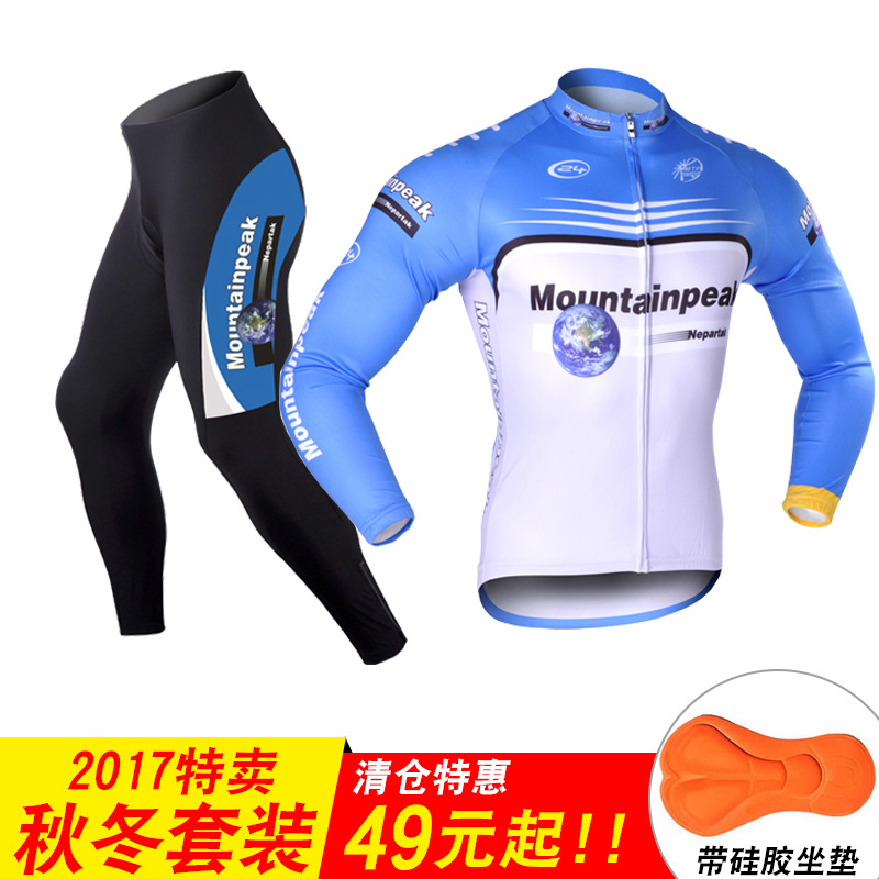 MTP Autumn and Winter Cycling Apparel Long Sleeve Suit for Men and Women Mountain Bike Equipment Short Sleeves for Cycling Shorts in Spring and Summer