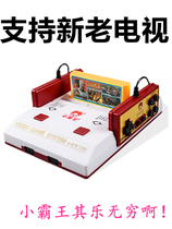 Small Bully game console D99FC red and white machine double TV game console TV game consoles