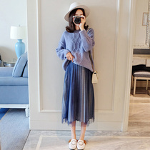 Pregnant woman skirt Autumn winter 2018 new fashion pleated skirt personality long yarn skirt pregnant women wear winter dress skirt